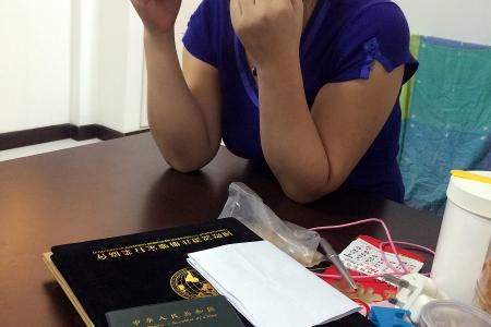 'Half-price' cosmetic surgery offered from Sengkang HDB flat