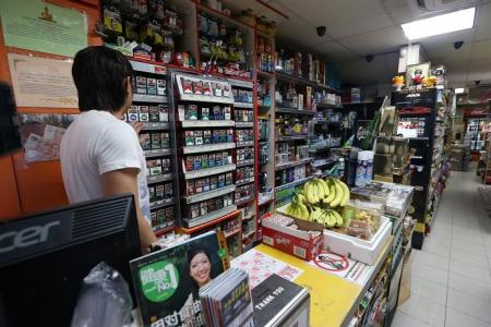 MP: Why I'm all for tobacco display ban