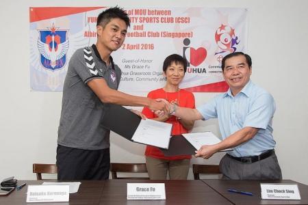 Albirex renew ties with Yuhua CSC