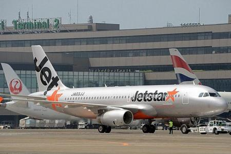 Meet Jet Star, the baby born in a plane
