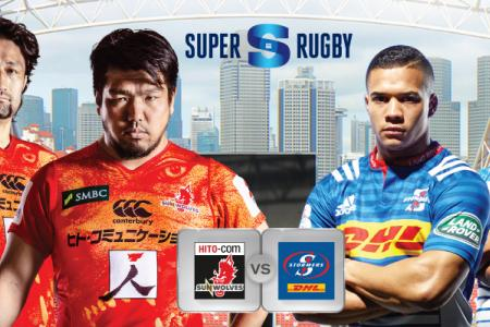 WIN Super Rugby tickets! 30 pairs for Sunwolves v Stormers up for grabs