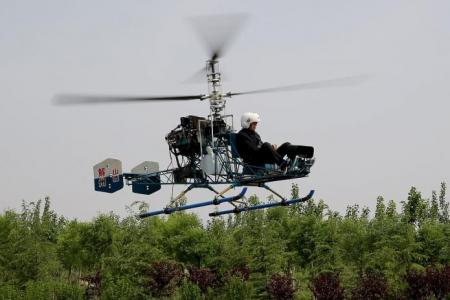 OED did not invent 'Chinese Helicopter'