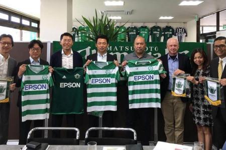 Geylang set to partner Japanese side Yamaga