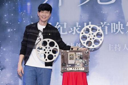 JJ Lin's film to premiere on July 7