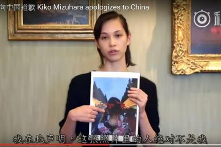 Kiko Mizuhara sends apology video to China