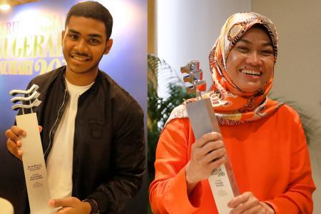 Silat champion Sheik Farhan wins BH achiever award