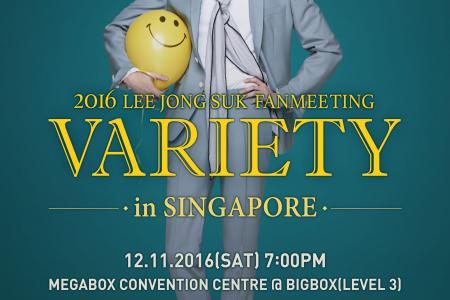 Win tickets to Lee Jong Suk fan meet