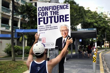 PM Lee: Singapore needs a multi-racial elected president