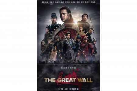 Movie Poster: The Great Wall