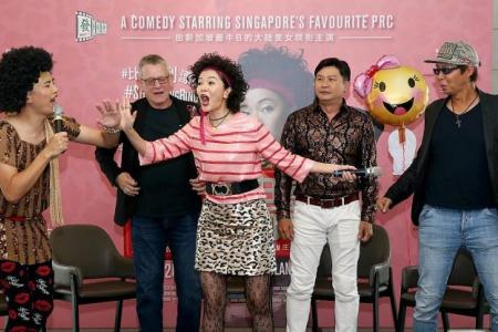 Glenn Ong lives out his 'fantasies' in Lulu The Movie