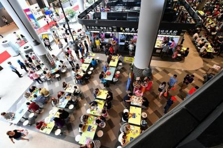 integrated Tampines gets