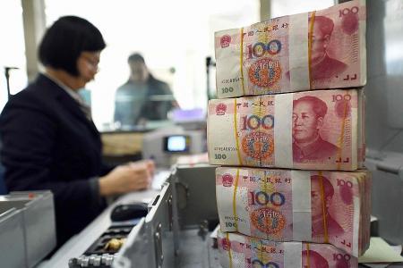 China steps up scrutiny