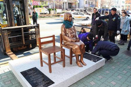 Japan recalls S. Korea envoy over 'comfort woman' statue