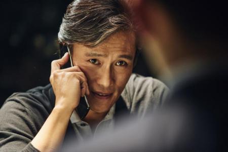 South Korean film Master.