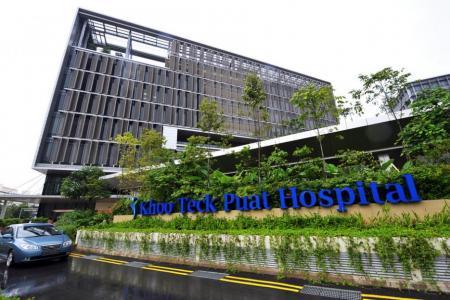 Public healthcare gets major revamp
