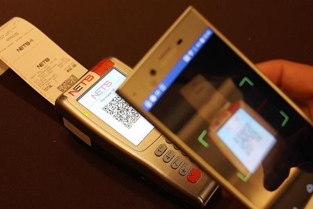 Paying by Nets with mobile phone will soon be a reality