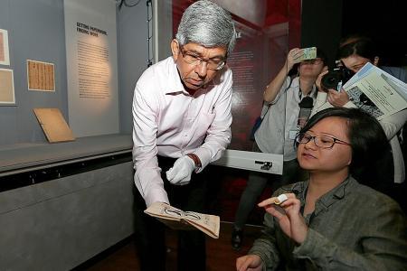 Name of revamped museum stirs debate