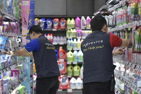 SHOPWATCH, May I Help You?, shoplifting