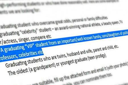 NTU's 'elitist' e-mail angers netizens