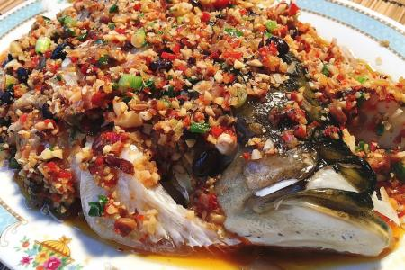 Hed Chef: Steamed fish head with black bean sauce