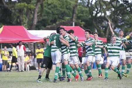 Sporting Lisbon's youth team victorious at JSSL International 7s