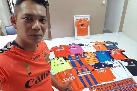 'Win or lose, we never stop cheering' for Albirex