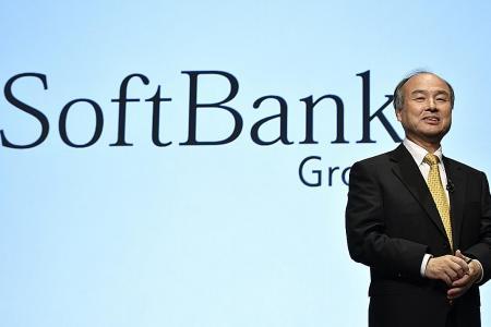 Softbank-Saudi tech fund raises $129 billion