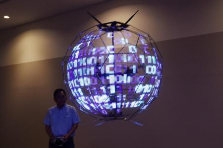 Drone display makes rounds