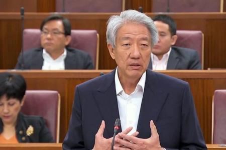 Lee siblings aware of ministerial committee: DPM Teo