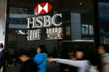 HSBC poll reveals cautiousness over banking tech