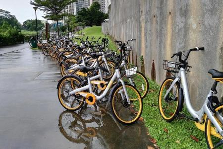 128 oBikes parked illegally at Yew Tee park connector