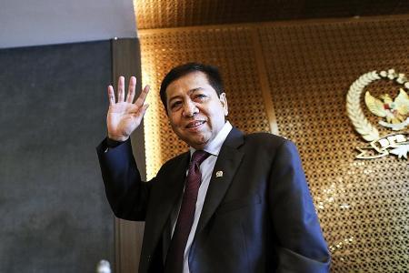 Indonesia Parliament Speaker denies graft