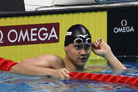 Schooling misses out on 100m free semi-finals at Worlds