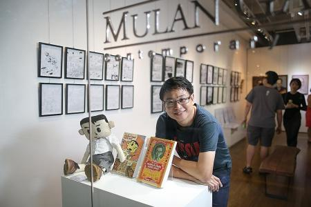 Sonny Liew wants Eisner wins to boost arts scene