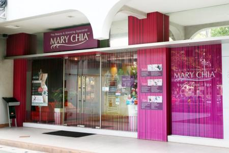 Mary Chia shares jump on mandatory general offer