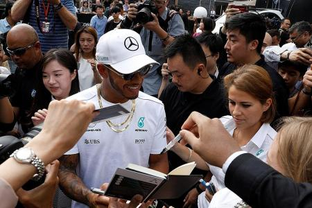 Hamilton: I am not obsessed with records