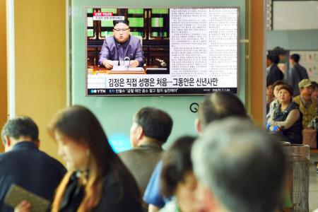 Kim calls Trump 'mad, senile old man'