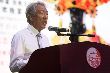 DPM Teo: Reserved presidential election 