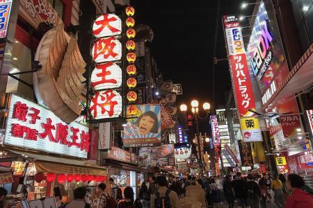 Osaka free and easy-peasy
