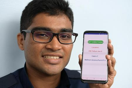 NSF's app improves fire bikers' response time to emergencies