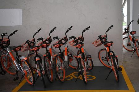 Finding Mobike bicycles is about to get easier