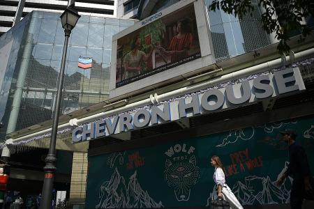 Oxley Holdings to buy Chevron House for $660 million