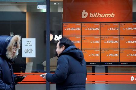 S. Korea govt sends bitcoin on rollercoaster ride