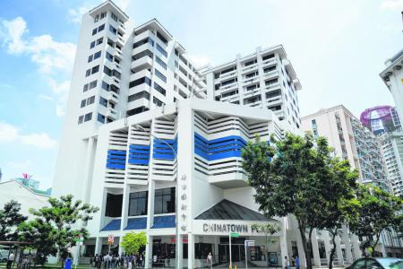 Chinatown Plaza, Katong Park Towers up for collective sale
