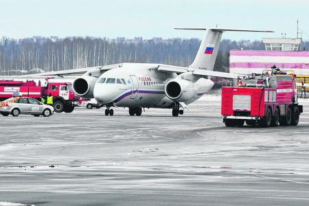 Russian plane carrying 71 people crashes near Moscow