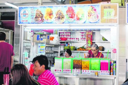 Gems in Teck Ghee food centre