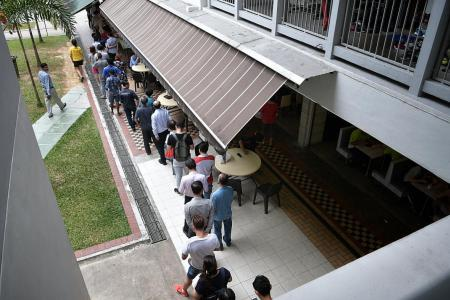 Long queues for $12m Toto draw