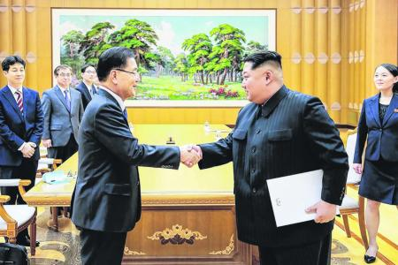 North and South Korea to hold historic summit