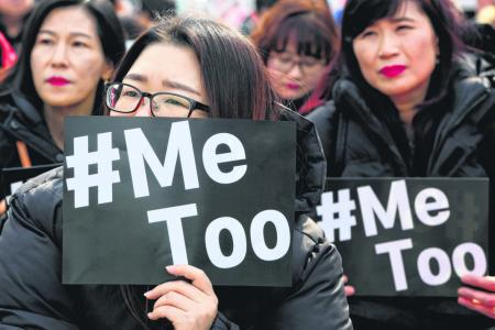 S Korea vows tougher laws on sexual abuse