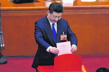 China scraps presidential term limit, enabling Xi Jinping to rule indefinitely